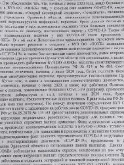 5642EBFF-DD0F-49D8-B608-21D5AA40811E
