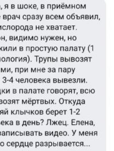 EMhswksdQmw