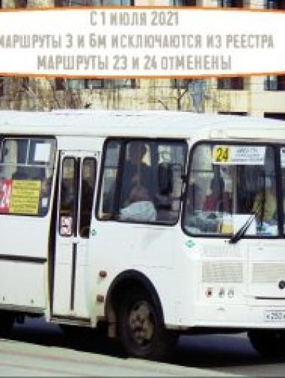 авттобусы