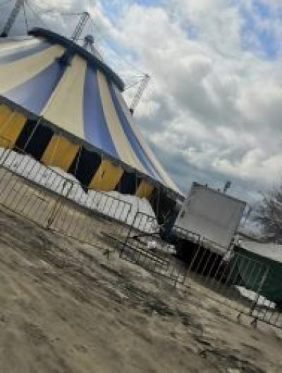 Цирк01