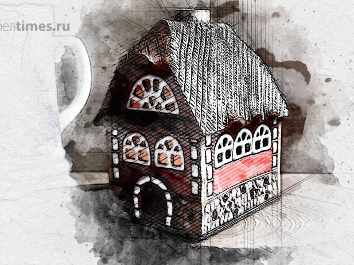 Недвижимость российской элиты за рубежом кредит на покупку недвижимости в оаэ