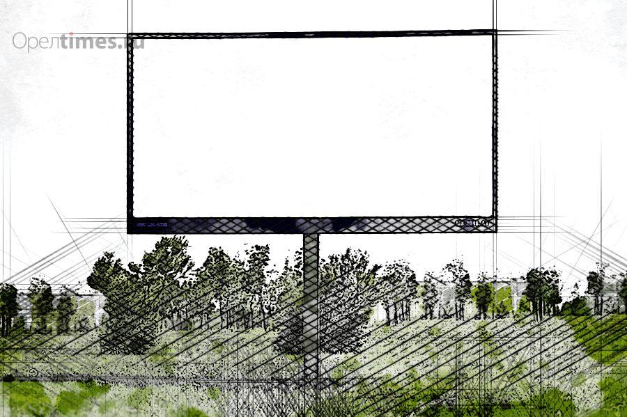 Развитие химчистки. Рекламные листовки и флаеры - Прищепка | 599x900