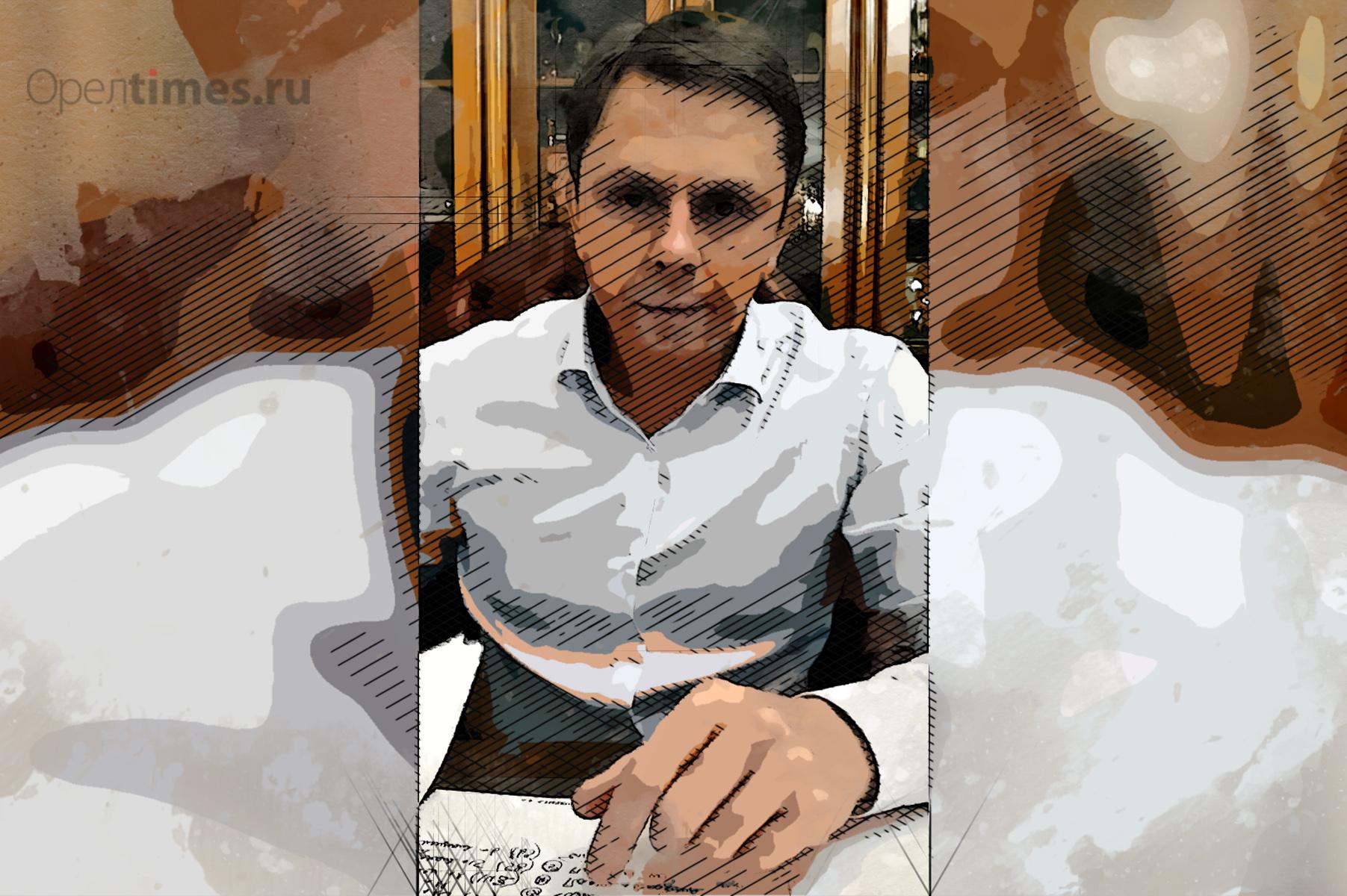 Клычков губернатор орловской области как связаться